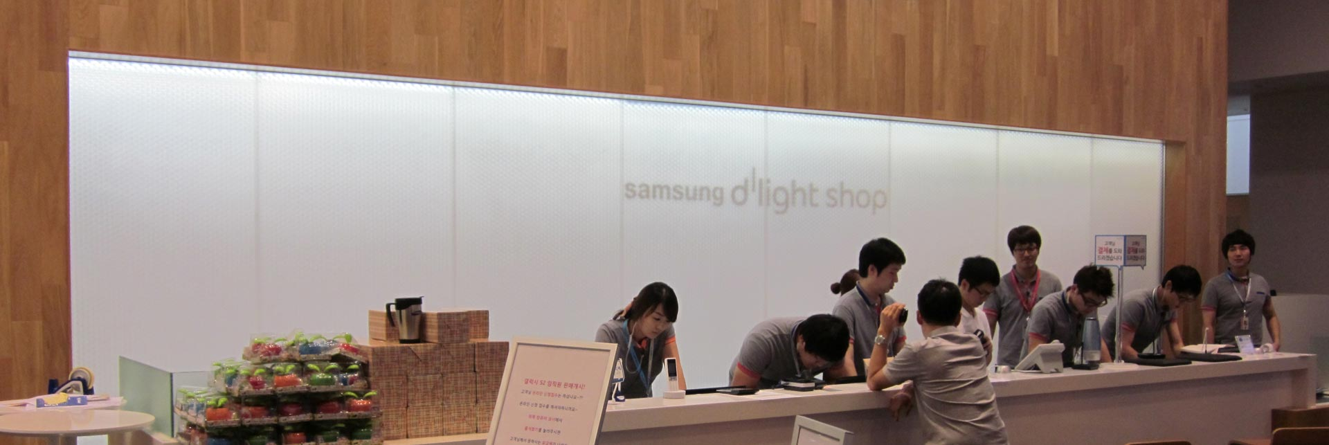 Samsung D'Light Shop